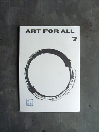 Art for All 7 « den blog