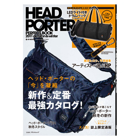 PERFECT BOOK 2011 autumn&winter OTHER HEADPORTER OFFICIAL ONLINE STORE ヘッドポーター オンラインストア