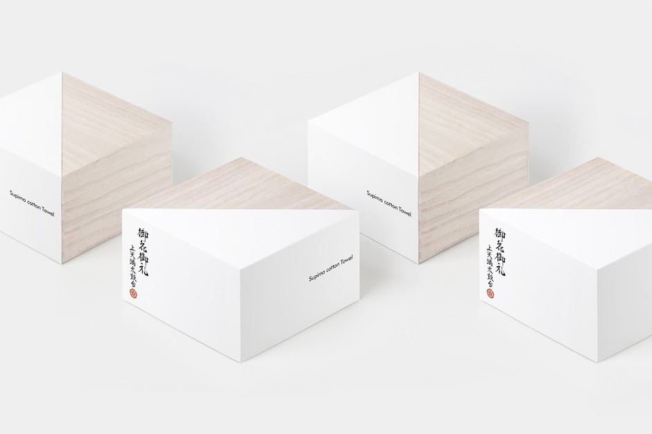 Shikoku Traditional Autumn Festival on Packaging of the World - Creative Package Design Gallery