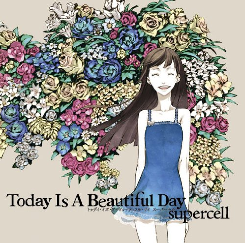 Amazon.co.jp: Today Is A Beautiful Day(初回生産限定盤): supercell: 音楽