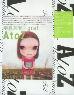 Amazon.co.jp: A to Z: 奈良 美智, graf: 本