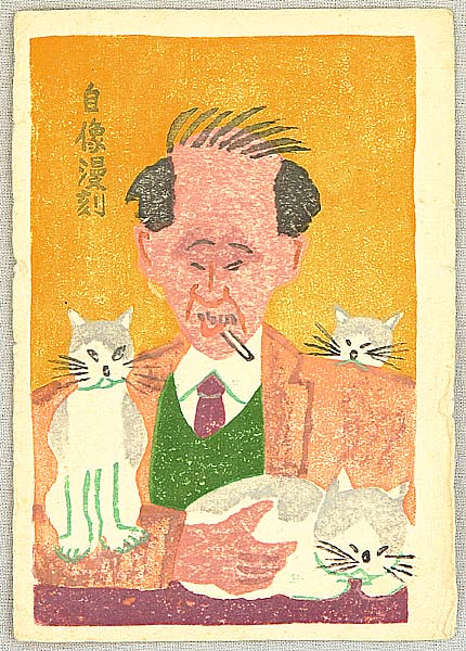Search for Japanese and Chinese Art Prints - artelino