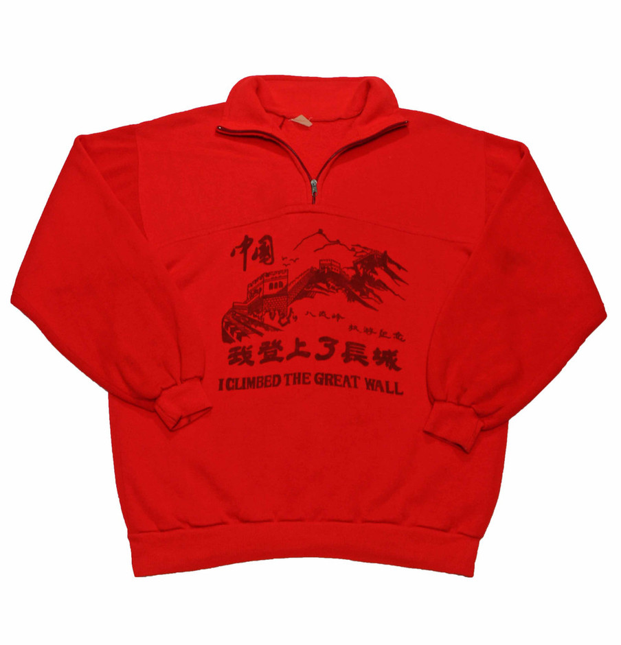 Vintage 80s Great Wall of China Sweatshirt Mens Size Large   Vintage Mens Goods