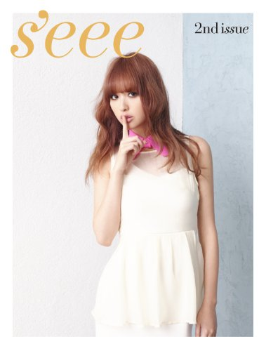 Amazon.co.jp: s'eee 2nd issue  (Angel works): 鈴木えみ: 本