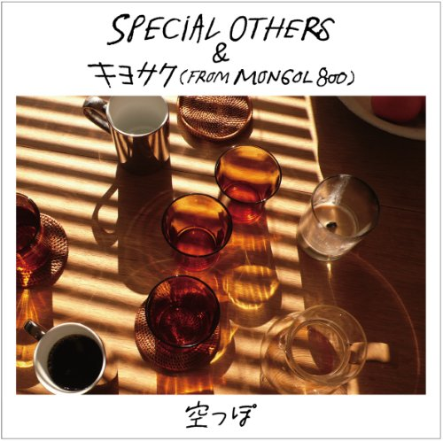 Amazon.co.jp: 空っぽ: SPECIAL OTHERS&キヨサク(from MONGOL800): 音楽