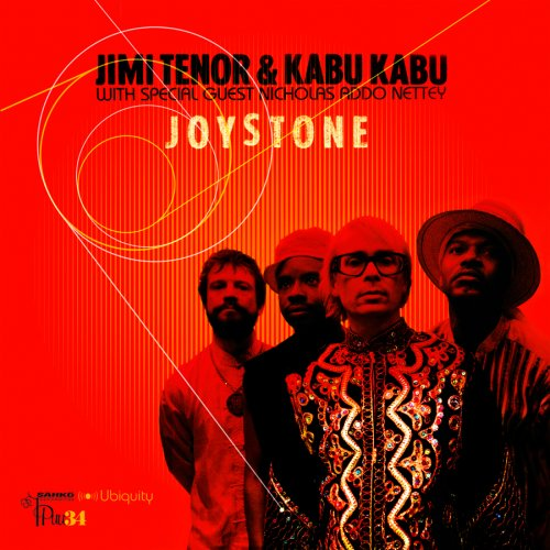 Amazon.co.jp: Joystone: Jimi Tenor, Kabu Kabu: 音楽