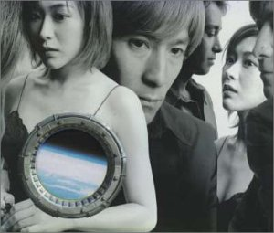 Amazon.co.jp: CRUISE RECORD 1995-2000: globe, 小室哲哉, MARC, KEIKO: 音楽