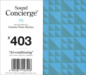 """Amazon.co.jp: Sound Concierge #403""""Air-conditioning""""Selected and Mixed by Tomoyuki Tanaka a.k.a.Fantastic Plastic Machine-for your long hot summer: 音楽"""