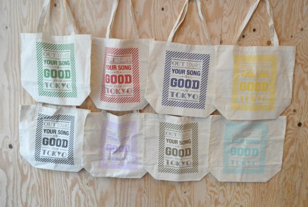 """YOUR SONG IS GOOD / """"8 Colors"""" Totebag - カクバリズム・デリバリーサービス"""