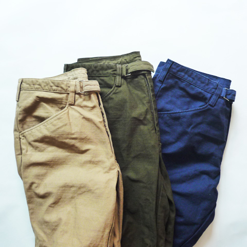 kolor バックサテン Slim Pants - Silver and Gold Online Store