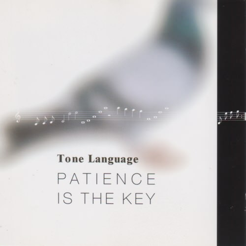 Images for Tone Language - Patience Is The Key