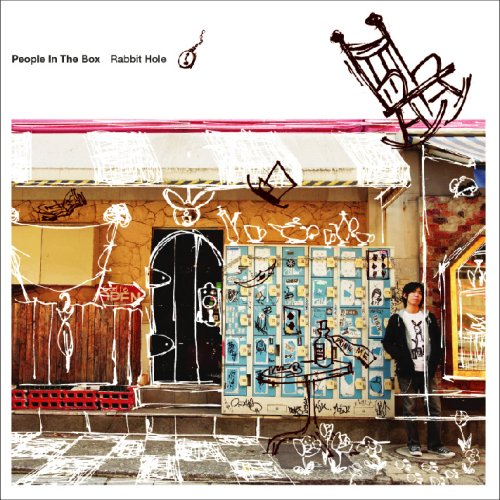 Amazon.co.jp: rabbit hole: people in the box: 音楽