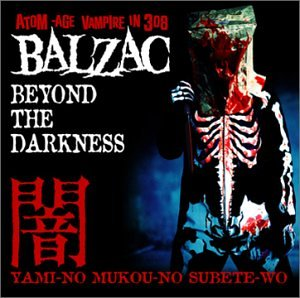Amazon.co.jp: Beyond the Darkness: 音楽