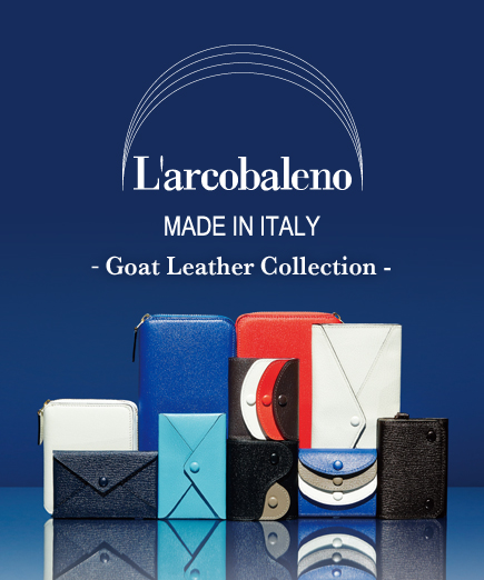 L'arcobaleno -Goat Leather Collection- / |ビームス公式通販[BEAMS Online Shop]