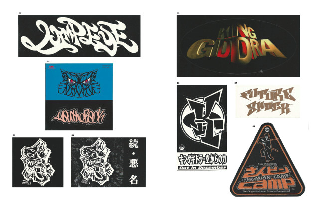 LEGEND OF JAPANESE HIPHOP FLYER 2nd Edition [ART BOOK] | PAYME