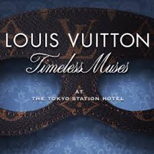 VUITTON エキシビジョン Timeless Muses - Google Search