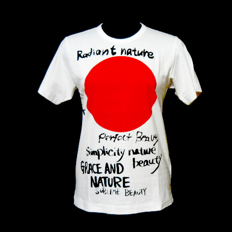 Rakuten: COMMEdesGARCONS 2006 's' Lost Empire flag text tee (Japanese flag text T-shirt) lost Empire Comme des garcons ■ Japan National more than 3,000 yen ■- Shopping Japanese products from Japan