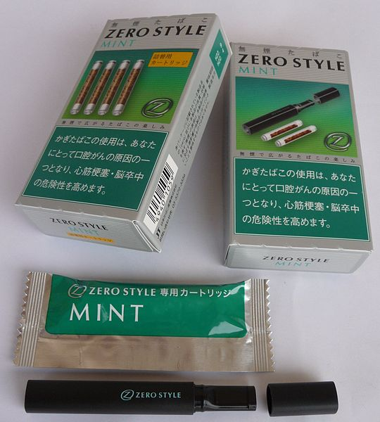 ファイル:ZERO STYLE Japan Tobacco.jpg - Wikipedia