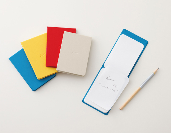 """hum products 
