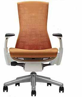 Amazon.com: Embody Chair by Herman Miller - Home Office Desk Task Chair with Adjustable Arms - White Frame Titanium Base Upgraded Mango Balance Fabric: Office Products