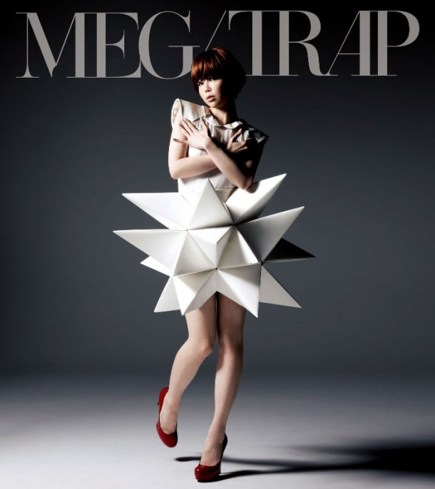 Amazon.co.jp: TRAP(初回限定盤)(DVD付): 音楽