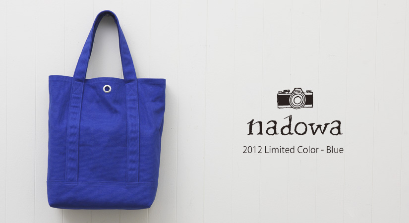 nadowa - for the photographer in you