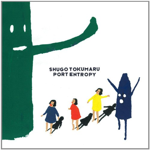 Amazon.co.jp: Port Entropy: Shugo Tokumaru: 音楽