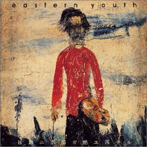 Amazon.co.jp: 旅路ニ季節ガ燃エ落チル: eastern youth: 音楽