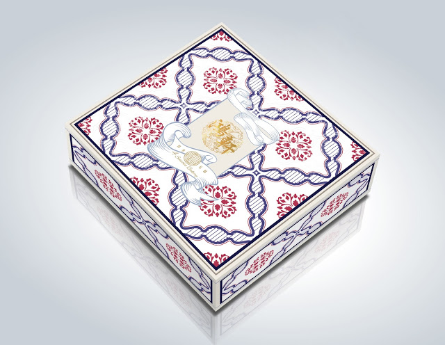 Hung Hin Mooncake Packaging Boxes on Packaging of the World - Creative Package Design Gallery