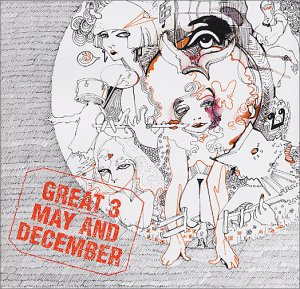 Amazon.co.jp: May and December: GREAT3: 音楽