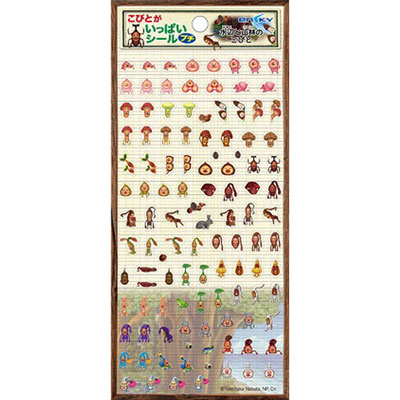 Characters shop LaughLaugh | Rakuten Global Market: Flattery is filled with シールプチ ( Waterside and forest Elves )