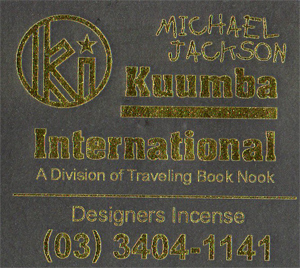 KUUMBA INTERNATIONAL / クンバインターナショナル『incense』(MICHAEL JACKSON) - REGGIE ショップ 通販 |phatee GOHEMP ALDIES JOINT twopeace THC MASH remilla rulezpeeps is-ness 取扱店