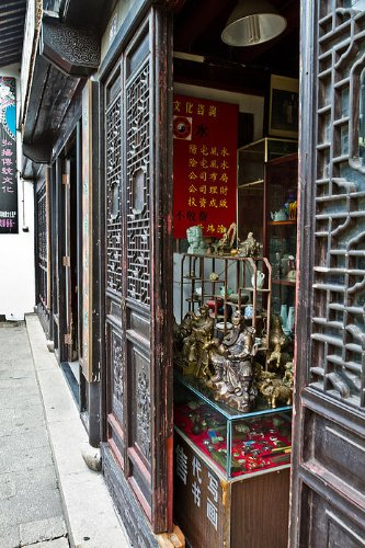 Amazon.com: the Antiques Store at the Qibao Ancient Town Canvas Print / Canvas Art - Artist Jiayin Ma: Home & Kitchen