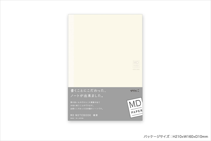 MD PAPER PRODUCTS|MDノート <A5> 横罫