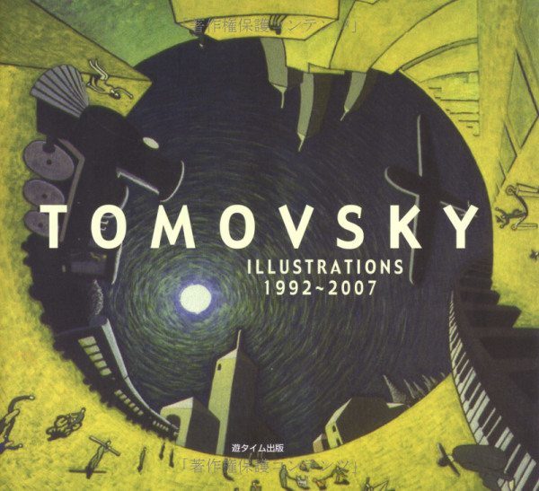 Amazon.co.jp: TOMOVSKY ILLUSTRATIONS 1992~2007: TOMOVSKY: 本