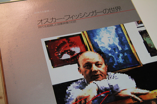 "[LD] The World of Oskar Fischinger ""オスカー・フィッシンガーの世界"" 