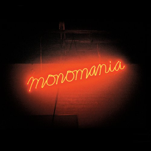 Amazon.co.jp: Monomania: 音楽