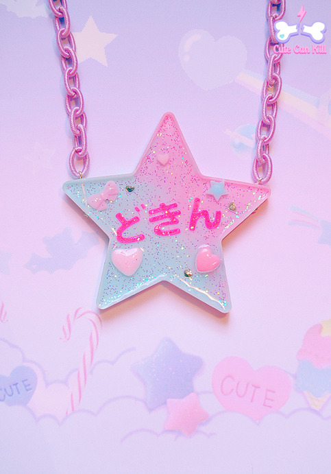 Cute Can Kill | Pop☆Japanese cute words☆どきん | Online Store Powered by Storenvy