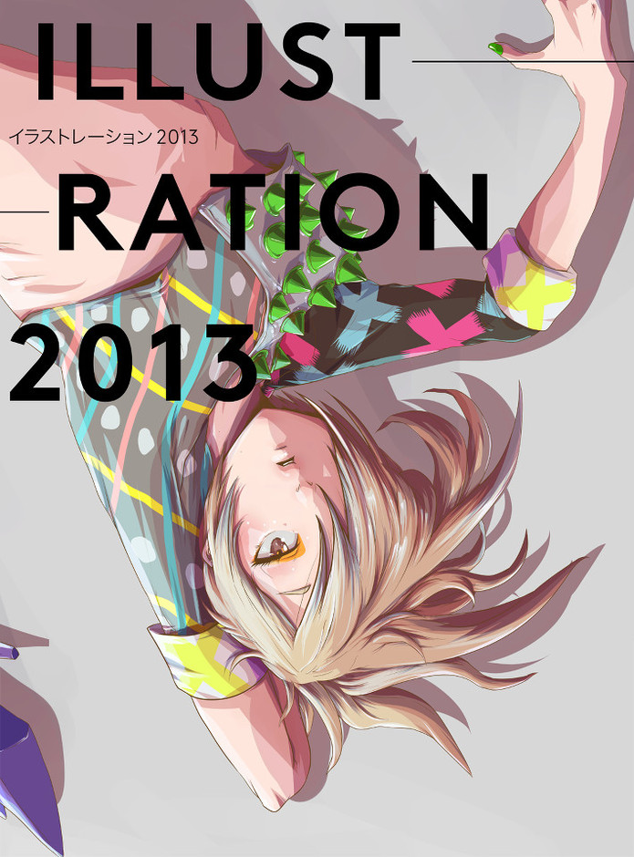 Amazon.co.jp: ILLUSTRATION 2013: オムニバス: 本