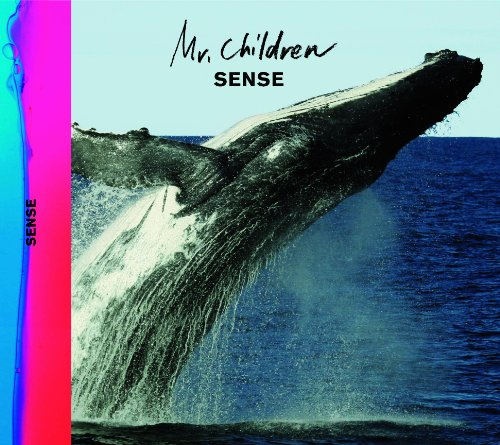 Amazon.co.jp: SENSE: Mr.Children: 音楽