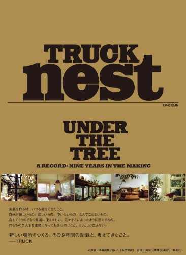 Amazon.co.jp: TRUCK NEST: TRUCK: 本