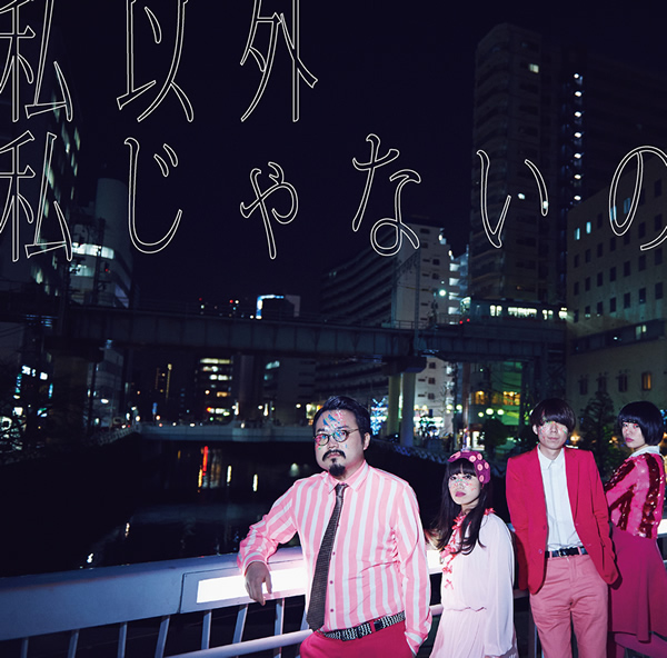 DISCOGRAPHY ゲスの極み乙女。 official website