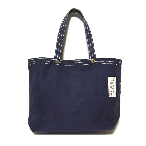 Rakuten: All vintage 旧一澤帆布製 canvas stitch tote bag canvas tote bag (vintage vintage vintage) ■ all over Japan ■ article ■【 collect on delivery fee free of charge 】 [used]- Shopping Japanese products from Japan