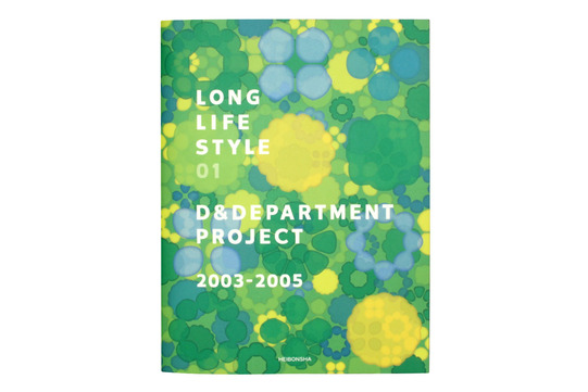 LONG LIFE STYLE 01 - D&DEPARTMENT