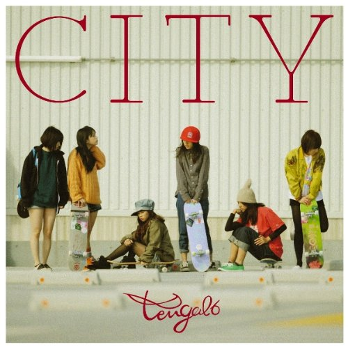 Amazon.co.jp: CITY: tengal6, tofubeats, 泉水マサチェリー, okadada, Fragment, ROMANTIC PRODUCTION, 坪光成樹: 音楽