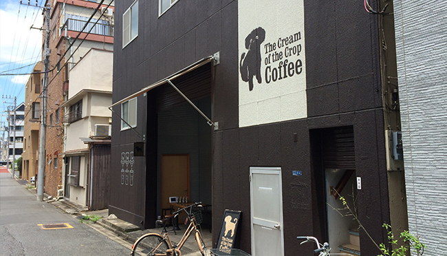 The Cream of the Crop Coffee 清澄白河ファクトリー | the coffee brothers