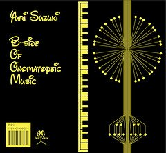 Amazon.co.jp: B-Side of Onomatopeic Music: Yuri Suzuki, Abake: 洋書