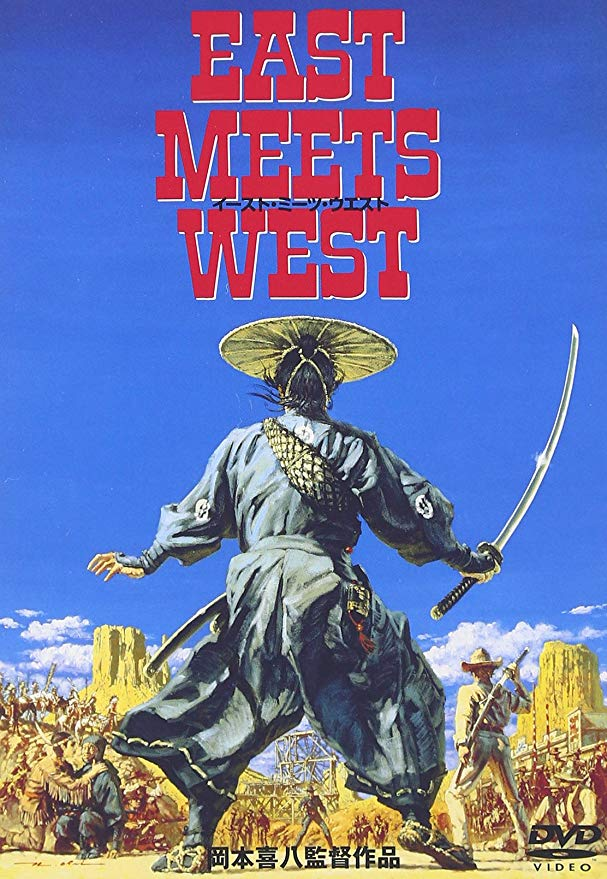 Amazon | EAST MEETS WEST [DVD] | 映画