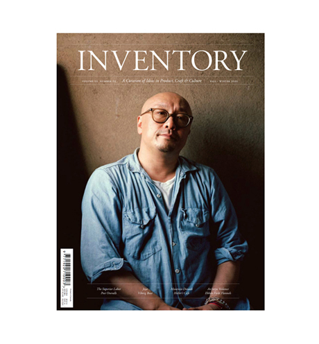 Inventory Stockroom ? INVENTORY Volume 02 Number 03<br> Takeshi Ohfuchi Cover