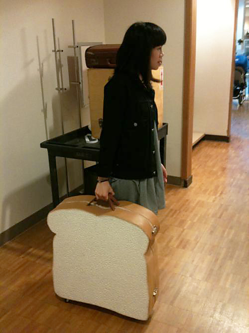 this isn't happiness™ (Pack your sandwich)